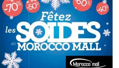 Les soldes d'hiver démarrent au Morocco mall