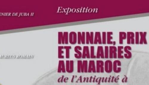 L'histoire de la monnaie marocaine exposée au musée de Bank Al-Maghrib