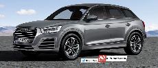 SUV 2016 [SCOOP] : Le nouvel Audi Q2 et les 35 nouveautés SUV de l'année