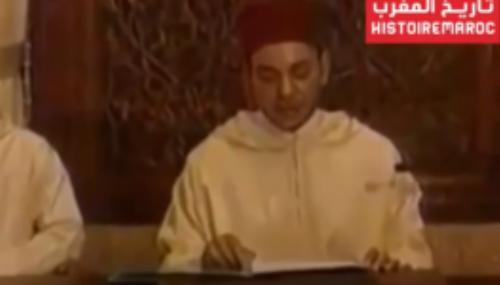 Archives: L'annonce du décès du roi Hassan II