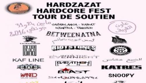 Hardzazat, le festival à la porte du désert
