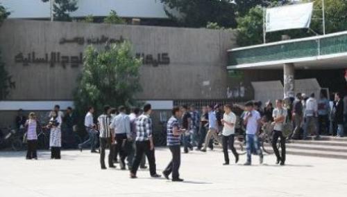 Agadir: Des affrontements entre étudiants font un mort