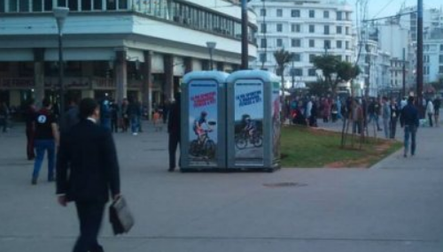 Enfin des toilettes mobiles à Casablanca?