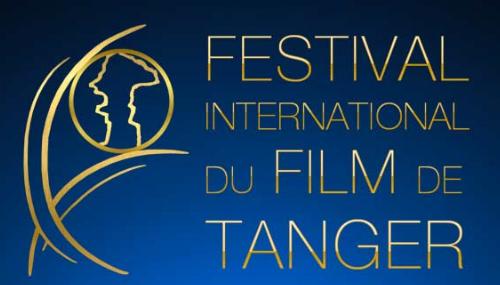 Le Festival national du film à Tanger du 26 février au 5 mars