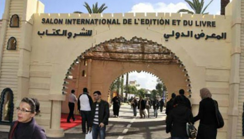 Salon du livre de Casablanca: bras de fer entre Sbihi et Yazami (CCME)