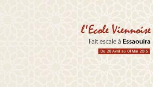 Printemps Musical des Alizés à Essaouira: Demandez le programme