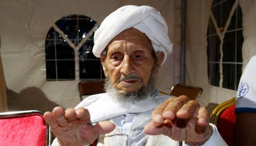 Le Maestro Moha Oulhouceine Achibane s'est éteint à 113 ans
