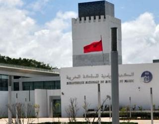 Commémoration à Rabat du 50e anniversaire de la revue