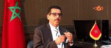 Fès: Le président du BCIJ poursuit deux membres de la famille d'El Alouani