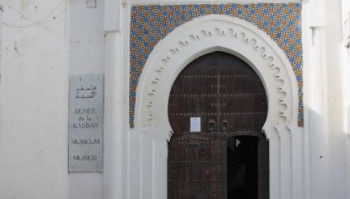La Fondation des musées rénovera plusieurs musées marocains