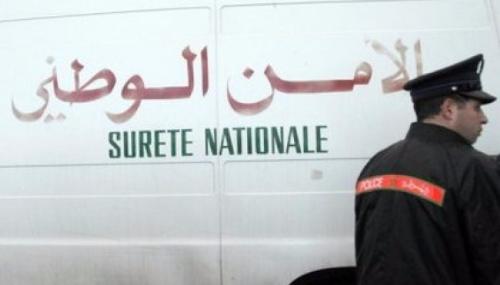 L'auteur présumé de l'attaque du cirque de Kénitra arrêté par les autorités