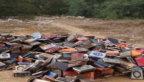 L'ambassade d'Arabie saoudite ordonne de brûler des ouvrages dont le Coran !