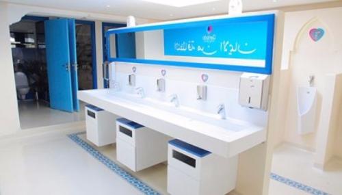 COP22 : Marrakech se dote d'une centaine de toilettes mobiles