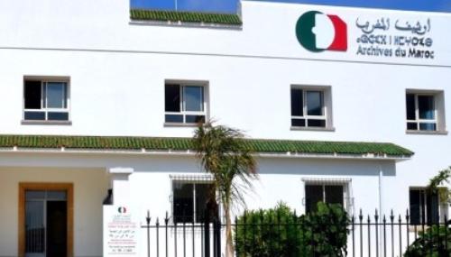 Archives du Maroc et le Mémorial de la Shoah se penchent sur l'histoire du judaïsme au Maroc