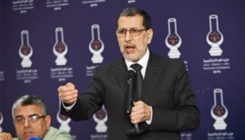 Parlement : Quand des PJDistes se moquent de la présentation d'El Othmani