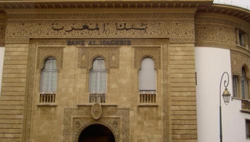 Flexibilité du dirham : Le démarrage en juillet