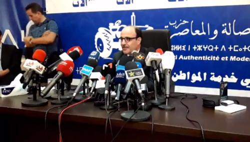 Ilyass El Omari s'explique sur son départ ! [Vidéo]