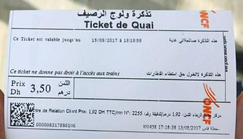Ce ticket prouve