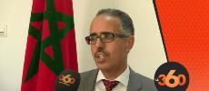 Rabat: le Conseil de la région va financer plusieurs projets pour 600 millions de dirhams [Vidéo]