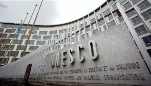 Jeunesse africaine: partenariat entre la Fondation OCP et l'UNESCO