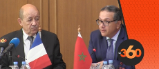 La France et le Maroc soulignent le caractère exceptionnel de leurs relations [Vidéo]