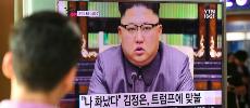 Des hackers nord-coréens volent des plans militaires sud-coréens
