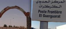 Guerguerat: saisie de 8.300 téléphones au poste frontalier