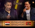Cheb Khaled et Mohammed Fouad: un duo et une polémique