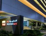Attijariwafa bank lance la dématérialisation de la caution bancaire