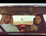 Coca Cola frappe fort dans sa dernière publicité en Arabie Saoudite !