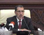 El Othmani confie la gestion du travail associatif au secrétariat général du gouvernement