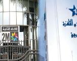 La moitié des Marocains boycottent les chaînes nationales (rapport)