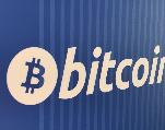 La Bundesbank plaide pour une réglementation mondiale du bitcoin