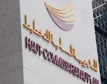 Le gouvernement engage une réforme du Haut-commissariat au plan