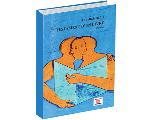 Nouvelle publication : Un roman écrit son propre testament par la plume d'Abdellah Baida