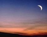 Voici la date du début de ramadan au Maroc selon un astronome