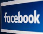 Pistage des internautes non inscrits: Facebook s'explique