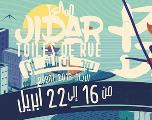 Il est le partenaire officiel du Festival Jidar à Rabat : Maroc Telecom