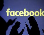 UE: Facebook diffuse de nouveaux paramètres de confidentialité