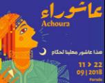 Achoura renait à Marrakech grâce à la Fondation Dar Bellarj