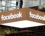 Facebook : 29 millions de comptes piratés