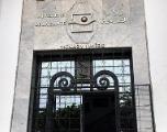 Meknès: une femme accouche à l'extérieur d'un centre de santé