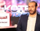 Propos polémiques d'Adil El Miloudi : La HACA suspend l'émission de Chada TV