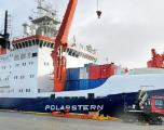 Climat: départ de la plus grande expédition scientifique dans l'Arctique