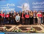 Le Prix de la caricature, nouveauté de la 17e édition du Grand prix national de la presse