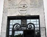 Coronavirus : Le ministère de la Santé dément la contamination d'un étudiant à Nador