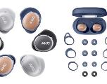 AKG N400, les nouveaux écouteurs à réduction de bruit active de Samsung