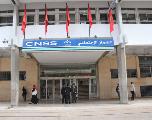 CNSS : 700.000 demandes d'indemnités forfaitaires