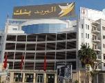 Al-Barid Bank : les bénéficiaires des aides financières seront payés dès le 6 avril