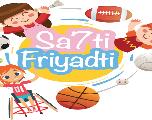 Tibu Maroc opte pour l'éducation par le sport à distance